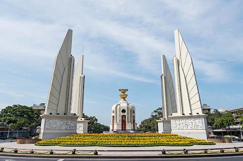 Банкогский Монумент Демократии